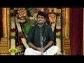 Margazhi Utsavam - Sid Sriram On Wednesday,11/01/2017