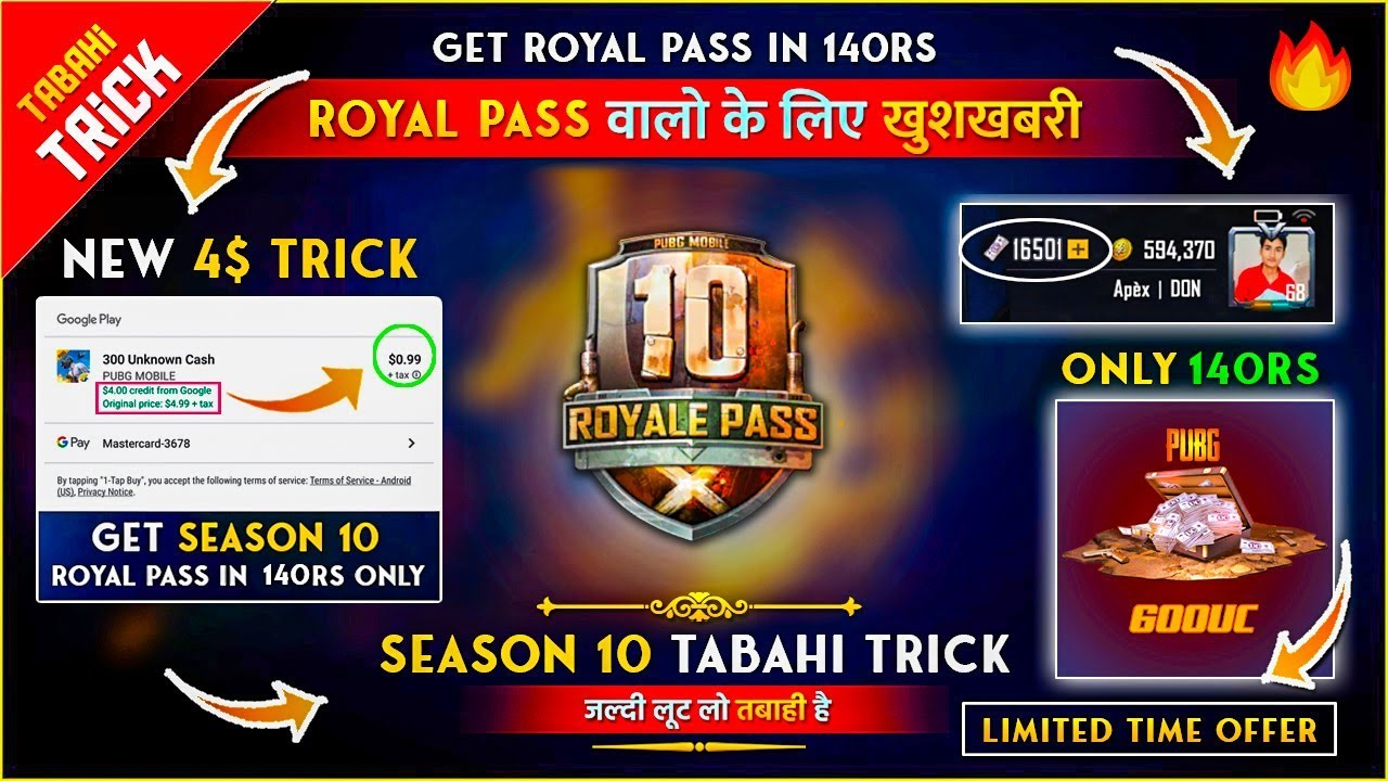 Get Royal Pass For Rs.140 Only PUBG Mobile Play Store $4 trick to get 600uc in Rs.140 offer
