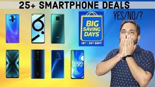 Flipkart Big Saving Days Sale …