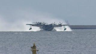 【3/27速報!!】救難飛行艇US-2・6号機、神戸沖に着水!!【自衛隊】