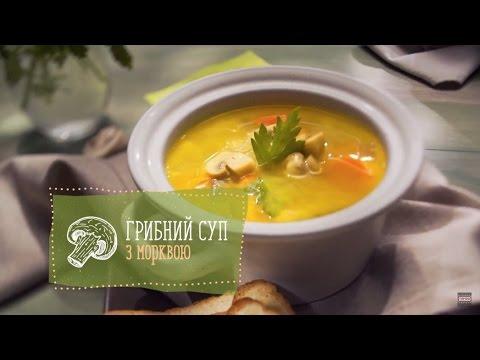 Суп из свежих шампиньонов с