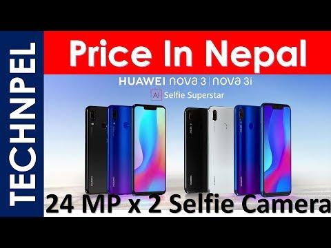 Huawei Nova 3, Nova 3i  Price in Nepali -performance, storage & cameras launched in Nepal
