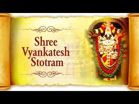 Shree Venkatesh Stotra (श्री व्यंकटेश स्तोत्र) - Venkatesho Vasudeva | Shri Vyankatesh Songs