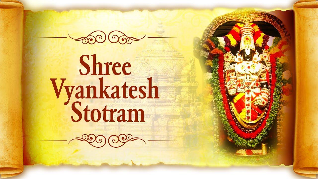 Shree Venkatesh Stotra In Pdf
