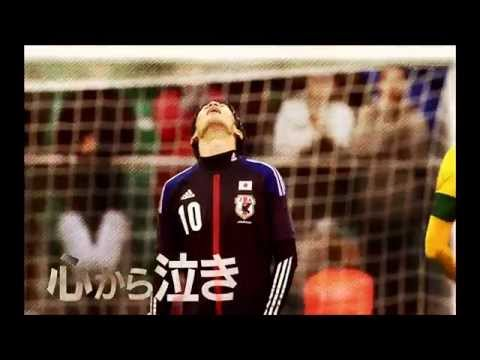 We Are One (Ole Ola) 日本代表 Japanease Version -Pitbull [The Official 2014 FIFA World Cup Song]