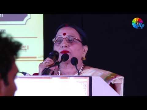 Sharda Sinha Live Performance at 2016 ATAL MITHILA SAMMAN
