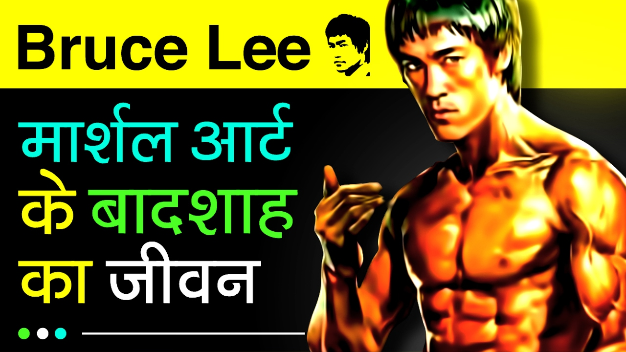 Martial Art Book In Hindi