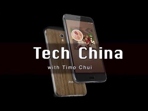 Tech China Episode #8