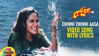 Chinni Chinni Aasa Video Song with Lyrics | Roja Movie Songs | Arvind Swamy | Madhoo | AR Rahman