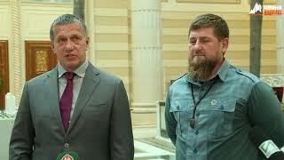 Юрий Трутнев и Рамзан Кадыров ответили на вопросы журналистов в Грозном