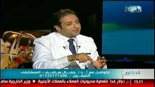 #القاهرة_والناس | مشاكل تصلب الشرايين وعلاجها مع الدكتور جمال سامي فى #الدكتور