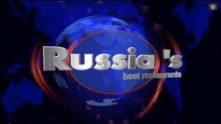 видео Топ-5 лучших гостиниц Ставрополя