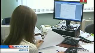 Соискатели при поиске работы ориентируются на привлекательность бренда работодателя(, 2013-09-20T12:22:06.000Z)