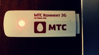 Обзор тест скорости МТС 3G модем мтс коннект(, 2014-11-26T08:40:20.000Z)