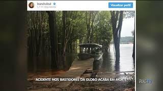 Acidente nos bastidores da Globo acaba em morte