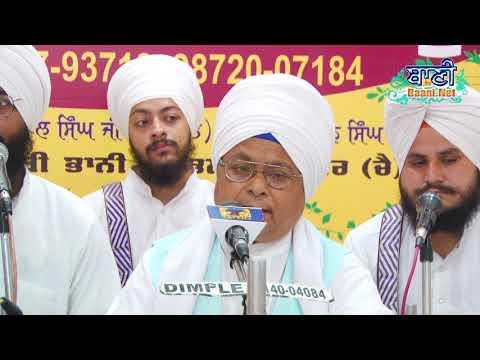 Benti-Roop-Shabad-Sunoh-Benti-Thakur-Mere-Bhai-Tajinder-Singh-Ji-Josh-Ludhiana-Wale-Baani-Ne