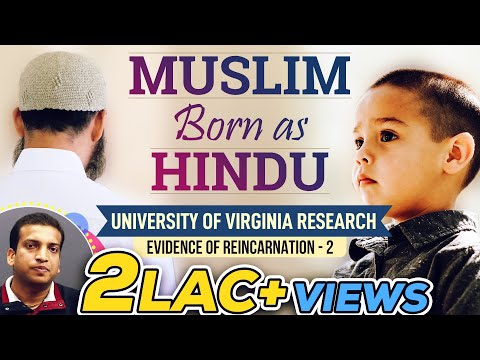 Muslim born as Hindu (University of Virginia Research) ।  Evidence of Reincarnation – 2