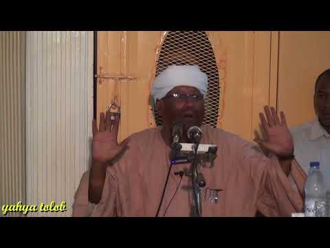 أيُّ الذَّنب أعظم - الشيخ محمد مصطفى عبد القادر thumbnail
