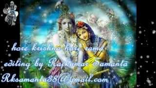 Hore Krishna Hore Ramo হরে কৃষ্ণা হরে রামও @রাজকুমার