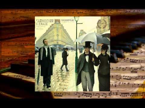 Трио Сергея Жилина - Чайковский In Jazz (2005)