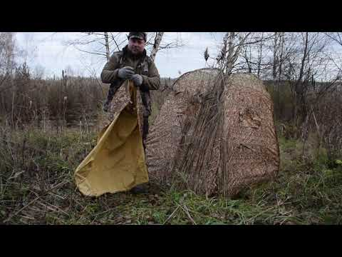 Лучшая недорогая засидка для охоты на гуся и утку
