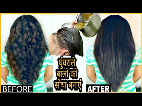 Multani Mitti Permanent Hair Straightening At Home Hair