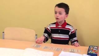 Открытый урок Пуговкиной Ирины Павловны (видео 1)
