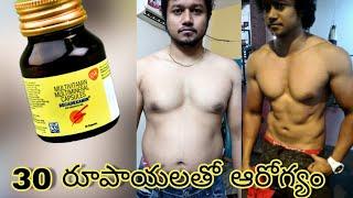 Becadexamin Multivitamin capsule | Health @ 30 Rupees, VRK diet vitamin tablets