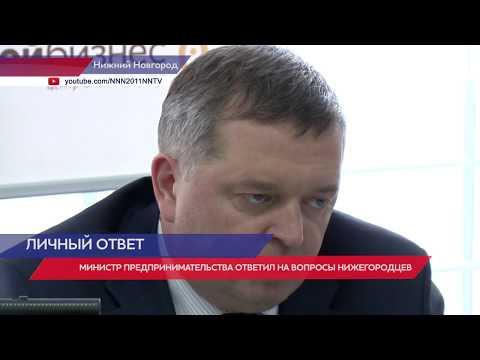 Максим Черкасов провел прием в центре «Мой бизнес»