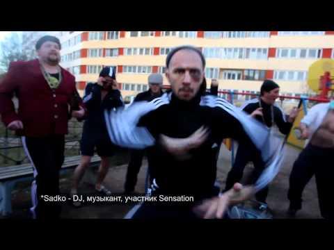 youtube-Вечеринка-ГОП-FM.mp4