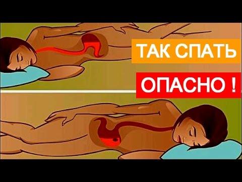 На каком боку правильно спать — 3 лучших позы для сна (+ФОТО)