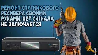видео Цифровой спутниковый ресивер  Golden Interstar DVB-T/S 8200 Premium. Обзор, тесты и отзывы.
