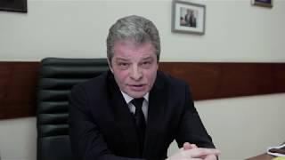 Видеообращение Никитюка Д.Б. XVII Всероссийский конгресс диетологов и нутрициологов