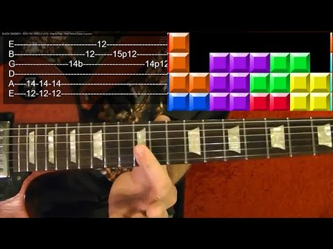 TETRIS Theme Guitar Lesson