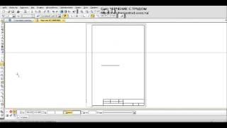 Компас 3D Работа с панелью геометрия