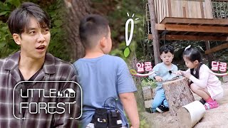 """SeungGi """"YiHan, are you just going to let YooNa and JeongHeon be together?"""" [Little Forest Ep 14]"""