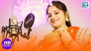 राजस्थान में सबसे ज्यादा चलने वाला: Geeta Goswami Super Hit Vivah Geet Mashup 3 | RDC Rajasthani HD