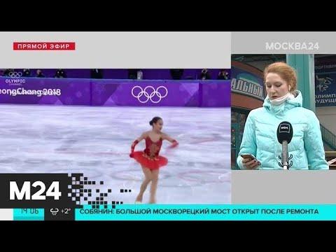 Тренеры по фигурному катанию публично переругались - Москва 24