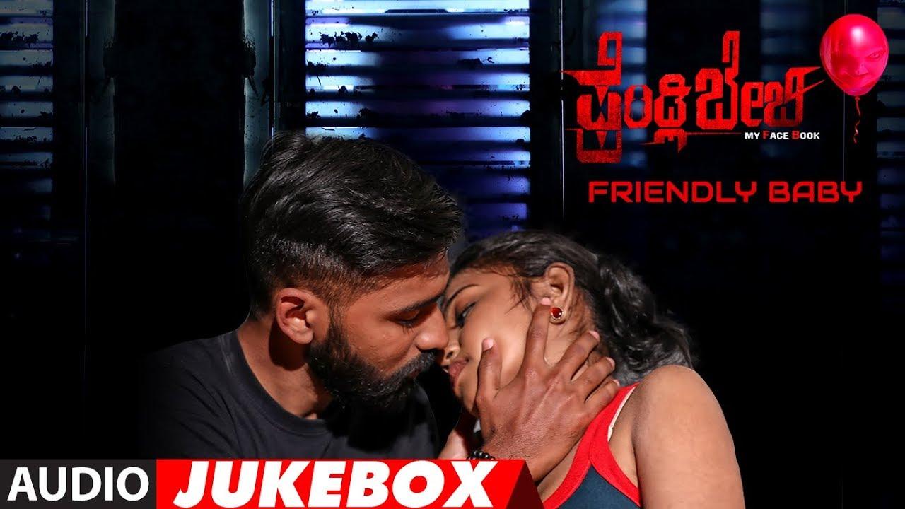 Friendly Baby Full Audio Album Jukebox || Friendly Baby Movie Songs ||  Arjun, Bavana, Tennis Krishna