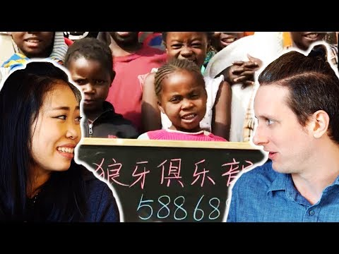Hire An African Army/Children on The Chinese Internet
