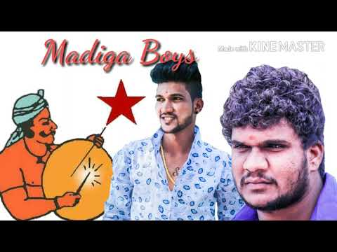 Madiga Boys New Song is Madiga BoysMadiga From Nampally 2018 Song