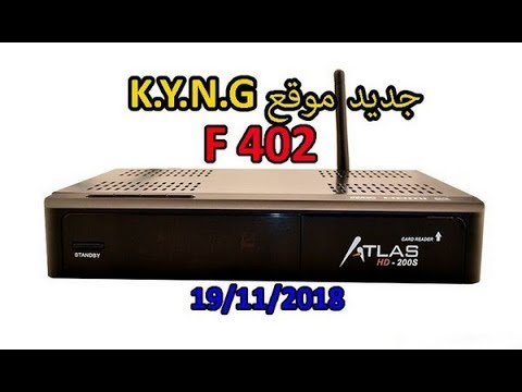 mise a jour atlas hd 200s 2018 f402