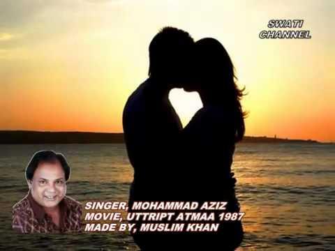 DE RAHA HAI DUA MERA DIL YEH TUJHE Singer  Mohammad Aziz