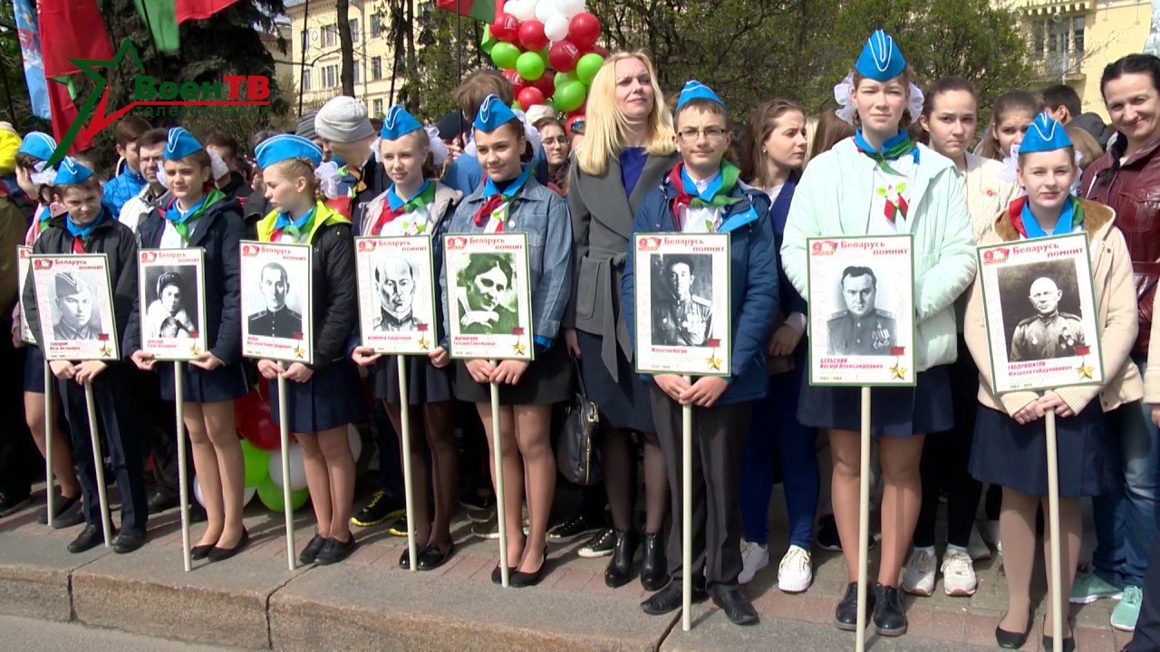 В Белоруссии «Бессмертный полк» переименован в «Беларусь помнит»