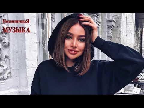 КАЙФОВАЯ МУЗЫКА 2018 Raf Deeprise And Tolgah Remix