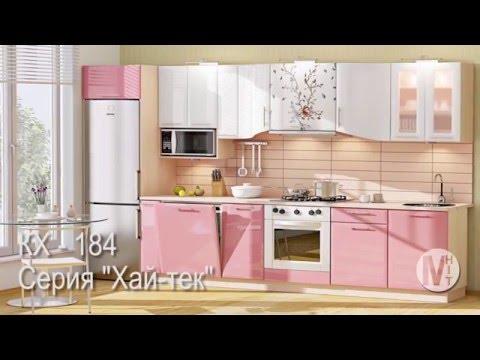 Кухни Комфорт Мебли, серия Хай тек, мебель на заказ, кухни поэлементно