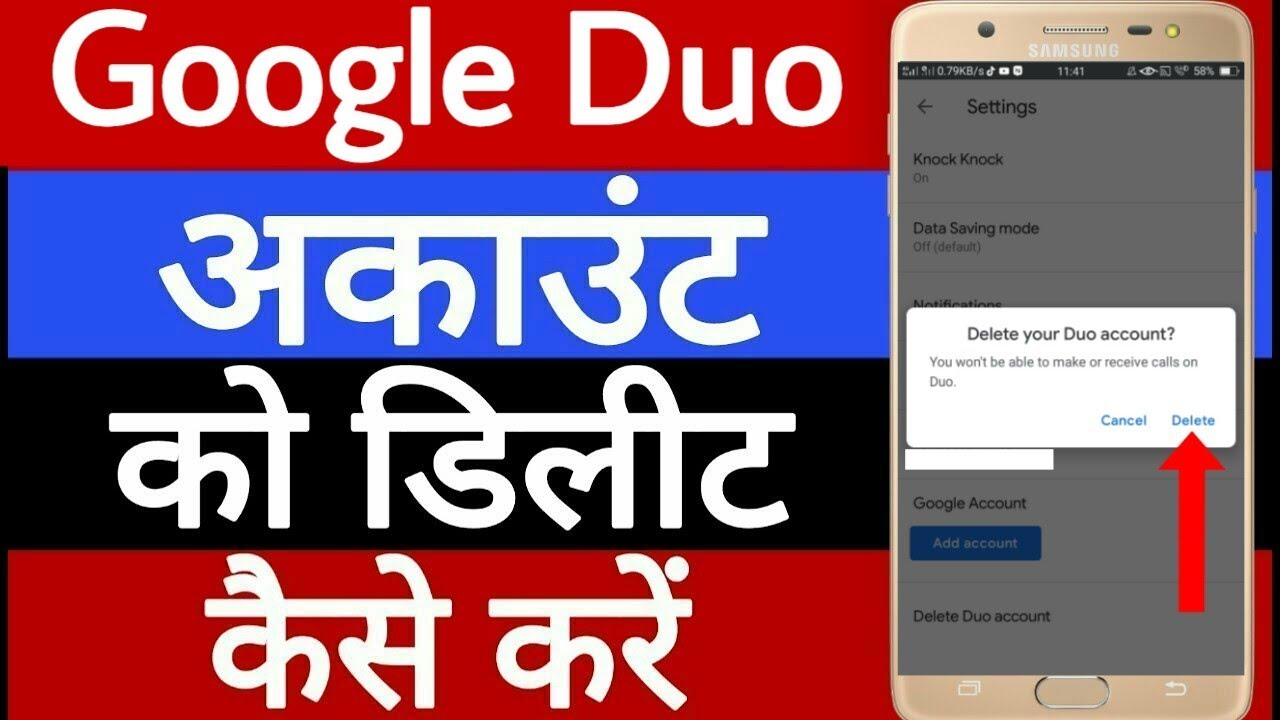 Google Duo account delete kaise kare // How to delete google duo account