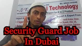 Security Guard Employment Visa Job In Dubai