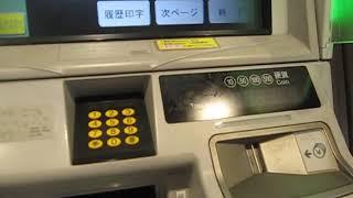 仙台市営地下鉄東西線国際センター駅の券売機でICOCAを履歴印字してみた