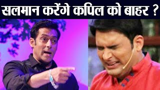 Salman Khan's fans want to take action against Kapil Sharma over Navjot Singh Sidhu issue |FilmiBeat